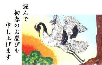 151 CG ブログ年賀.jpg