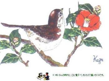 173 CG 椿と鳥.jpg