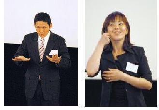 230-2 ゆずり葉 監督夫妻.jpg