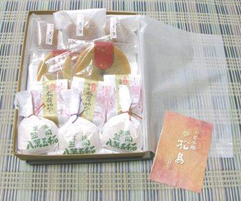251-5 お菓子.JPG