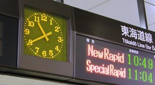 452-0-2 1-7 時計.JPG
