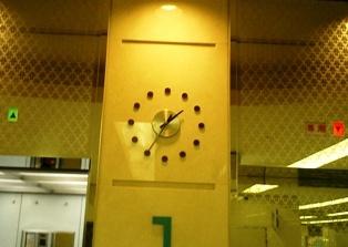 458-2 1-14 時計.JPG