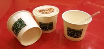 511-1 米麹アイス.JPG