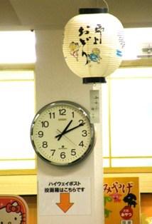 525-2 関・長良川SA-時計.JPG