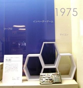 527 SJ15-04 マイコン.JPG