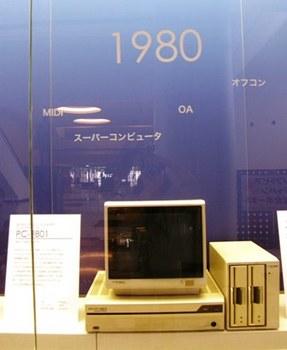 527 SJ15-05 PC9801.JPG