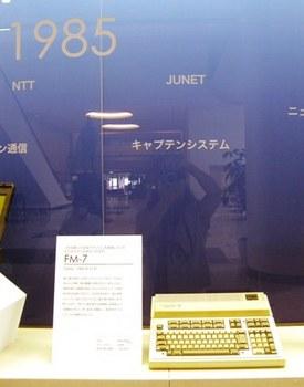 527 SJ15-06 FM-7.JPG