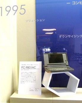 527 SJ15-09 PC-9801NC.JPG