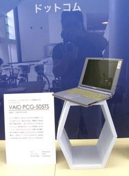 527 SJ15-12 VAIO PCG-505TS.JPG