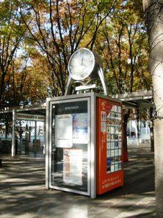557-6 さいたま新都市-けやきひろばの時計.JPG