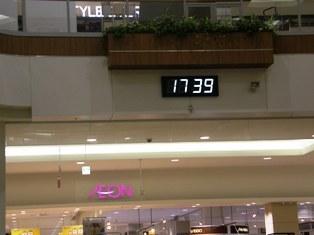 610-2 キリオ 液晶時計.JPG