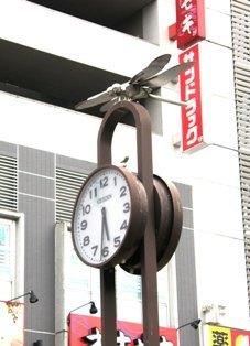 615-3 三鷹駅前の時計.JPG