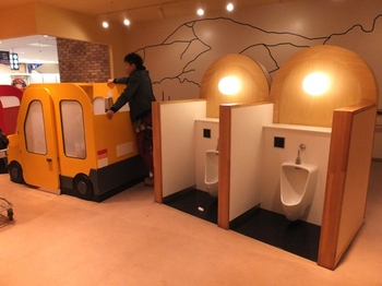 675-3 みんなのトイレ 03.JPG