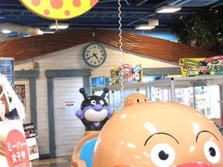 675-6 ゲームコーナーの時計.JPG
