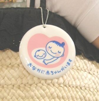 244-2 赤ちゃんマーク 2.JPG