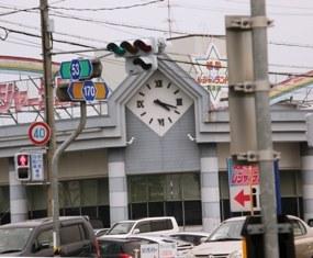 622-13 RW前の信号の時計.JPG