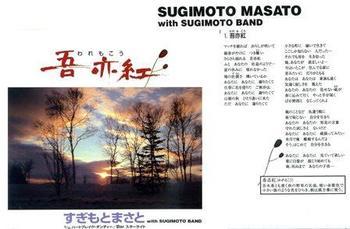 630-1 吾亦紅-S.jpg