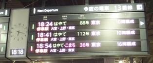 637-3 DSCF0367.JPG