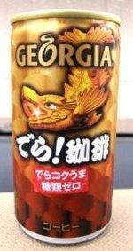 654-2 缶コーヒー.JPG