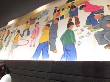 660-3 懐かしい遊びの壁絵02.JPG
