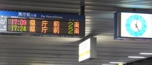 666-5 モノレール千葉駅ホームの時計.JPG