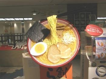 670-2 食品サンプル展.JPG
