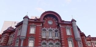 672-4 東京駅の時計01.JPG
